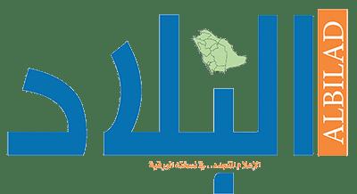 2433a1794 المملكة والإمارات تطلقان مشروع العملة الرقمية (عابر) - صحيفة البلاد