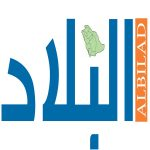 gamal saleh